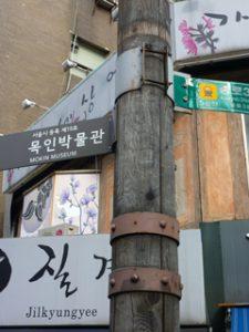 seoul_thumb