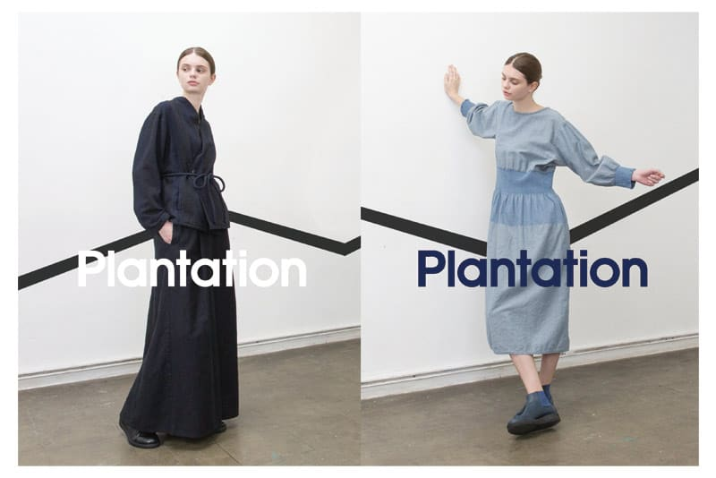 Plantation Japan