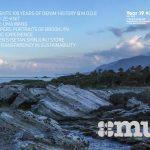 Mug Magazine #29 - Editorial
