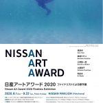 Nissan Art Award